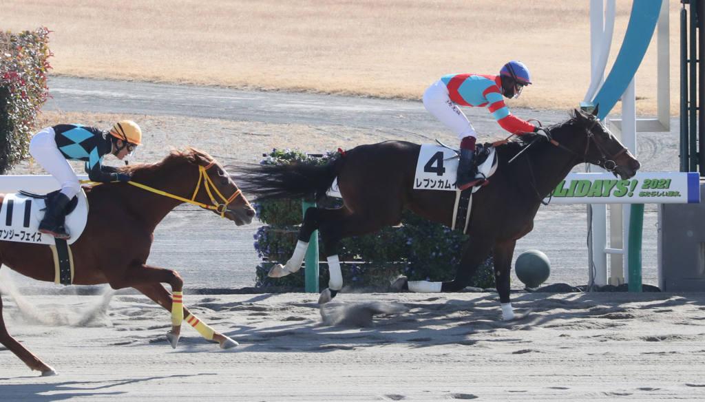 【新馬/中京4R】キズナ産駒 レプンカムイがデビューV