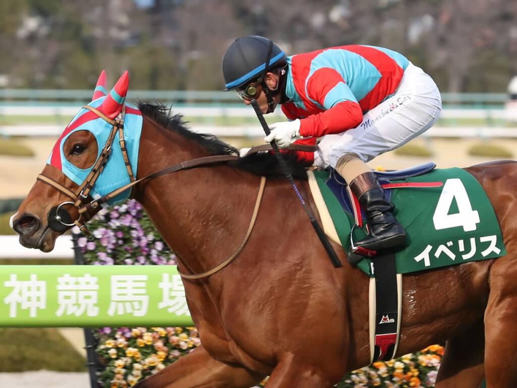 【京都牝馬S】酒井「本当によく頑張ってくれた」イベリスが逃げ切りV
