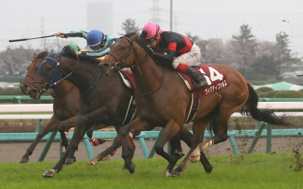 【阪神大賞典】ディープボンドが圧勝!アリストテレスは惨敗