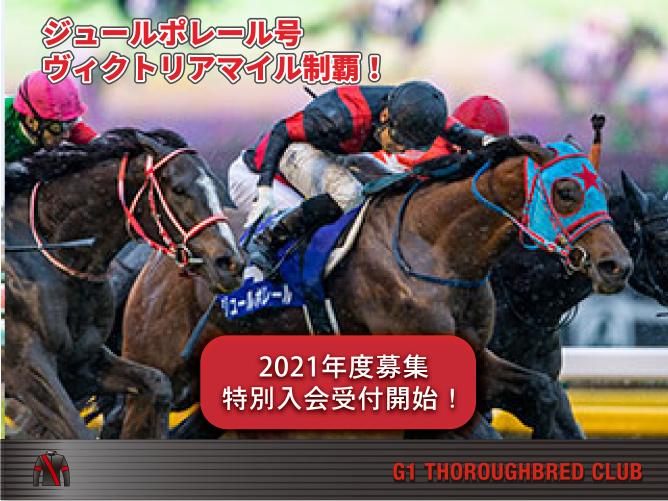 【オアシスS】タガノビューティーがオープン初勝利