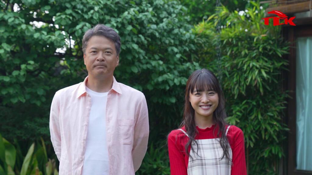 田中哲司さん、大友花恋さんダブル主演の超大作!トゥインクルレース35周年記念Short Movie公開