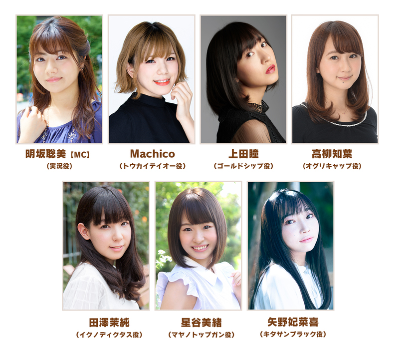 『ウマ娘 プリティーダービー』公式生配信番組「ぱかライブTV Vol.9」番組セットを一新!9月20日(月・祝)19時から放送!