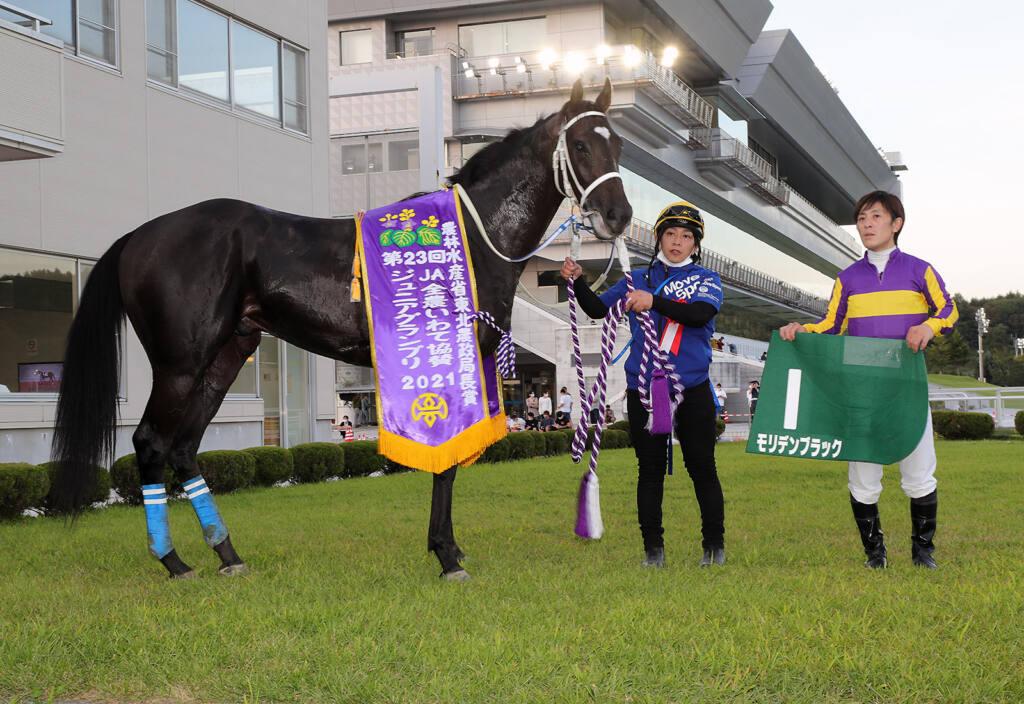 【盛岡・ジュニアグランプリ】モリデンブラックが1番人気のギャレットを交わして重賞初制覇!